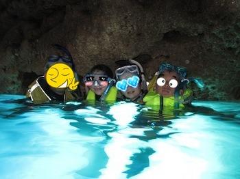 青の洞窟.jpg